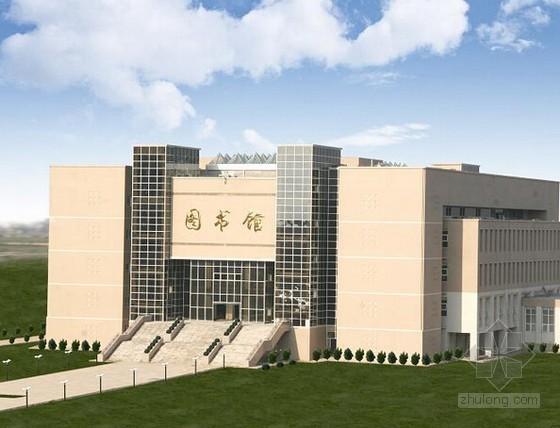 [浙江]2015年8月图书馆装饰工程招标文件