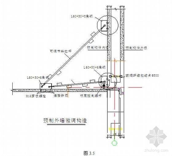 上海某小高层住宅楼预制装配式复合外墙板施工方案(附详图)