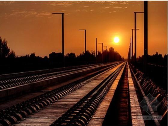 [甘肃]新建铁路工程总价承包施工组织设计525页(路桥涵隧轨道)