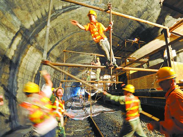 隧道养护与维修流程总结(32页)