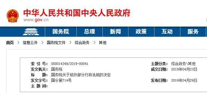 重磅!上海:专科及以下,不得担任设计负责人、总监