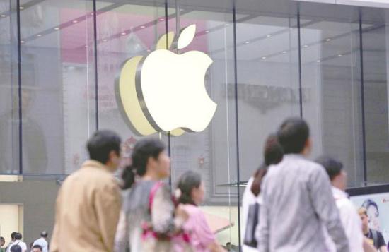 苹果也搭电改顺风车,iPhone代工厂将用新能源直供电?