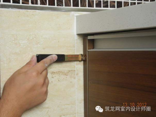室内施工精装修房实测实量图解_22
