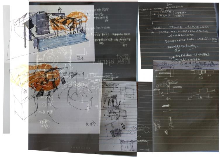 展示设计课程方案_6