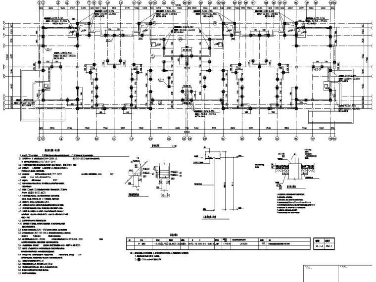 江蘇15層剪力墻小高層住宅結構施工圖