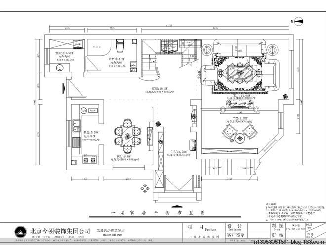 户型 : 别墅 面积 : 280 装修类型 : 新房装修 风格 : 欧式
