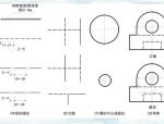 预应力锚具构造图资料免费下载