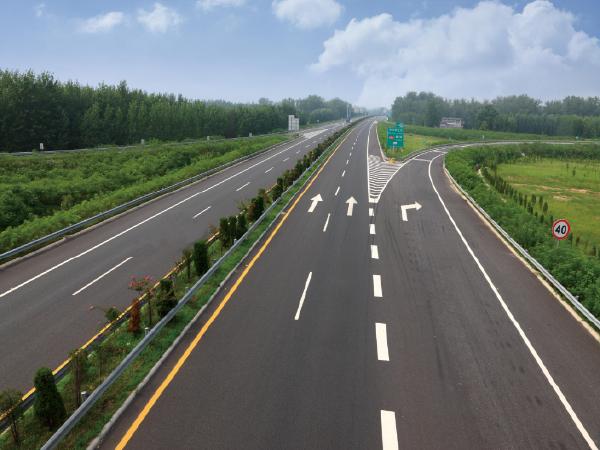 公路工程计量与计价讲义总结