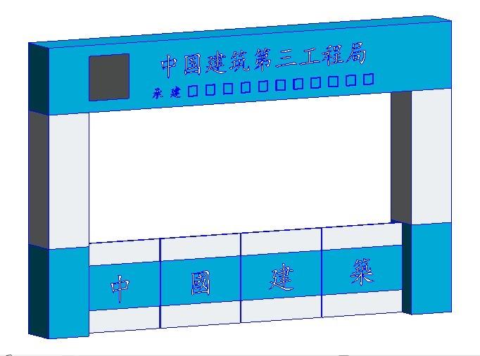 bim族库-revit族文件-门楼式大门