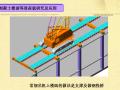 【上海宝冶】珠海十字门钢结构核心施工技术(共56页)