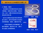 【广州】新中轴线电视塔施工方案(共24页)