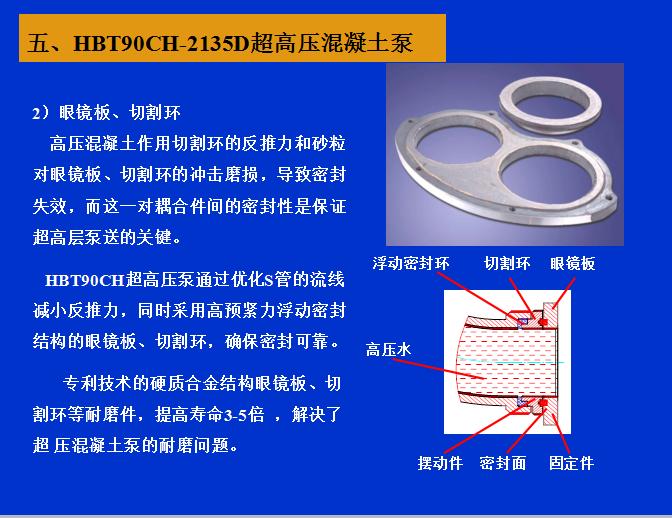 [广州]新中轴线电视塔施工方案(共24页)