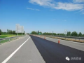 中国道路管养新模式的研究