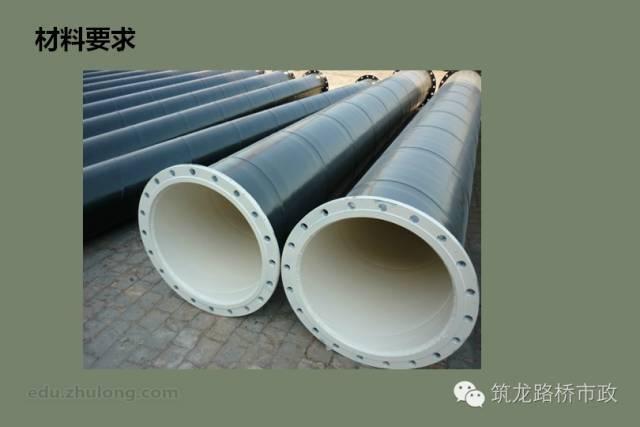 钢制给水管线施工方法及技术措施