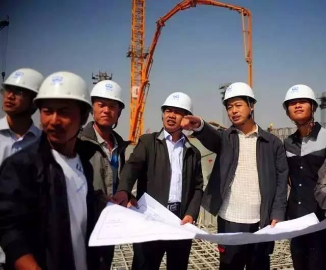 项目管理人员谈:如何在工地混得风生水起?