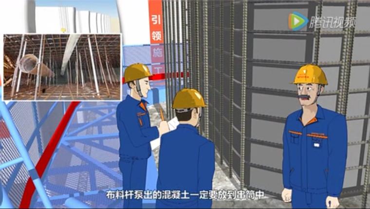 建筑工程施工安全技术交底动画及现场演示(MP4格式,33分钟)