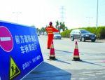 高速公路施工交通疏导方案