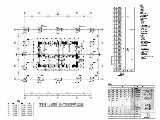 二层梁配筋平面图