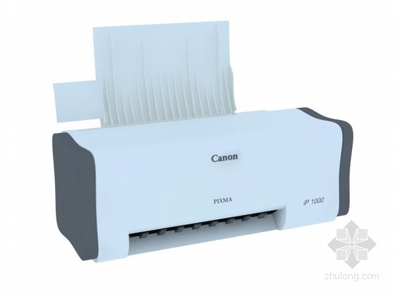 办公打印机3D模型下载