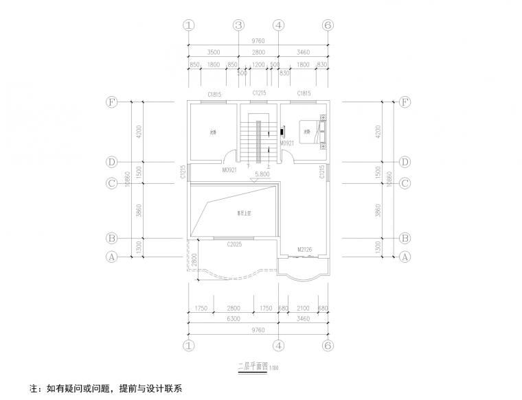 江西某经济型别墅全套施工图(建筑结构水电)_32