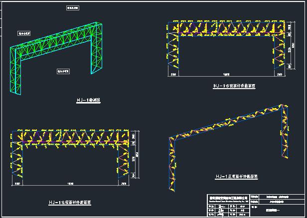 [深圳]冷却塔罩棚钢结构管桁架施工图_4