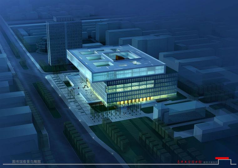 [天津]南开大学图书馆建筑设计方案