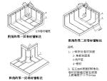 防水工程专项施工方案