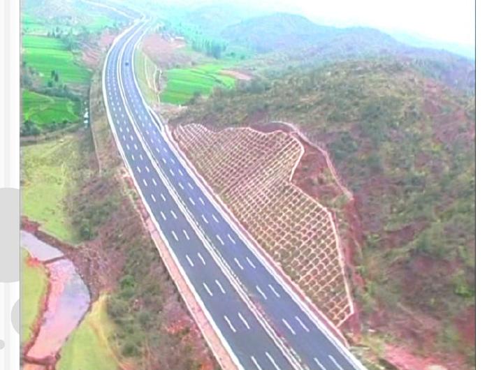 公路工程基础知识总结(PPT,98页)