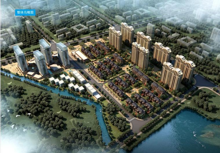 [江苏]高层现代风格住宅及花园洋房建筑设计方案文本(2个方案)
