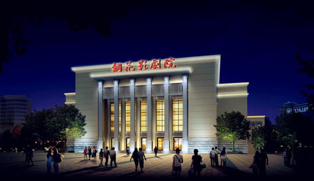 钢花影剧院设计方案-钢花影剧院外立面效果图方案一夜第1张图片