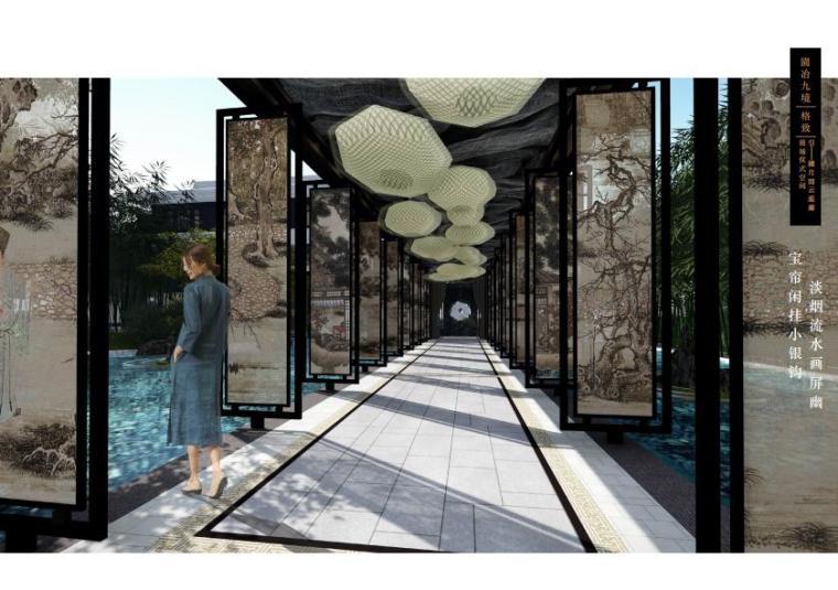 [江苏]古典园林风格别墅庭院景观设计方案文本(效果图精美)-景观廊效果图