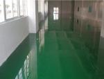 防尘耐磨地坪漆有毒吗? 耐磨地坪漆施工工艺?
