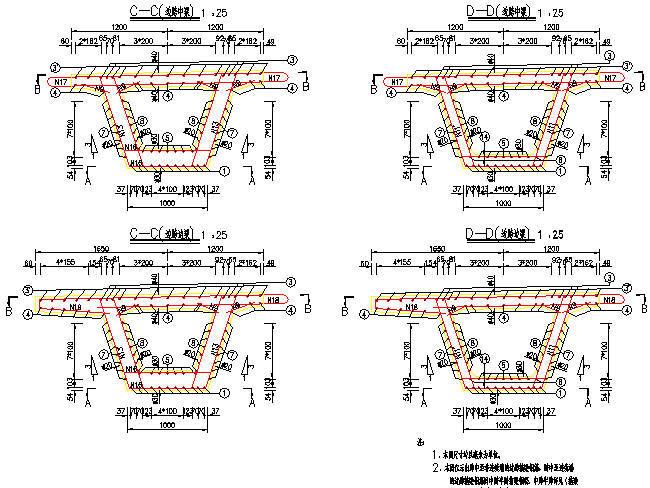 2015年双向四车道高速公路桥梁上下部结构及附属构造通用图583张CAD(箱梁简支板箱涵桩)-20米连续箱梁普通钢筋构造