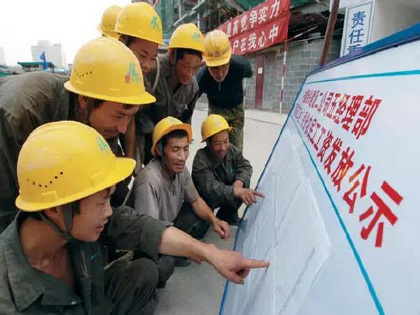 国务院:长期拖欠工程款新项目不得开工