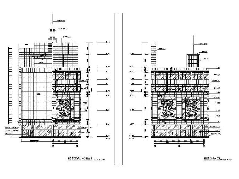 铝单板外墙节点图_4