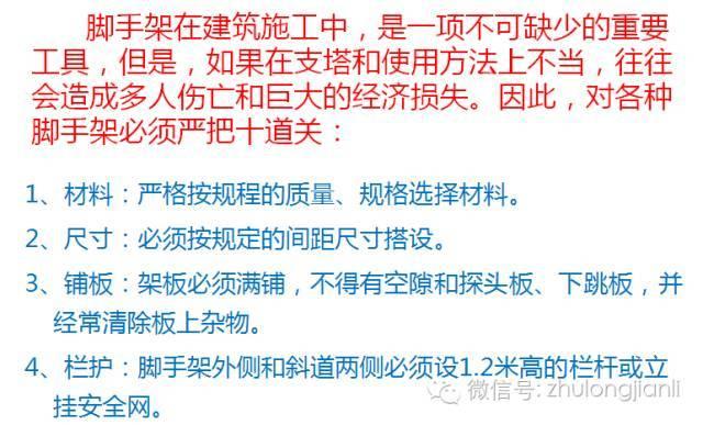 南宁3死4伤坍塌事故原因公布:模板支架拉结点缺失、与外架相连!_27