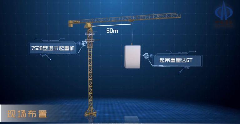 聚焦山西省首例装配整体式剪力墙结构建设项目_4