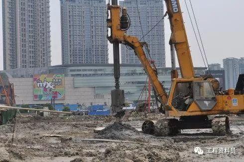 旋挖桩施工流程及验收标准_7