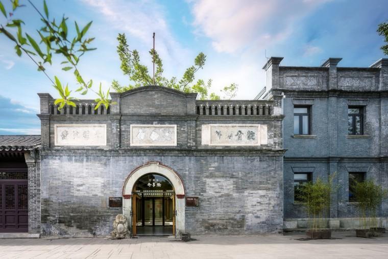 北京打磨厂共享际/北京大观建筑设计