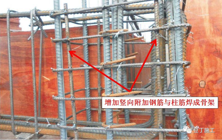 结构、装修、水电安装施工工艺标准45条!创优就靠它了_16