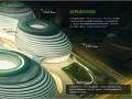 BIM运维在SOHO物业管理系统的探索