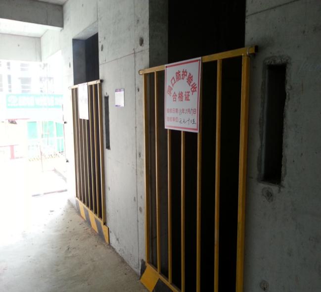 建筑工程安全文明施工全套检查标准(附图丰富)