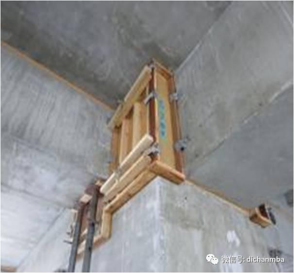 全了!!从钢筋工程、混凝土工程到防渗漏,毫米级工艺工法大放送_74