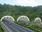 隧道施工质量控制与安全管理(82页)