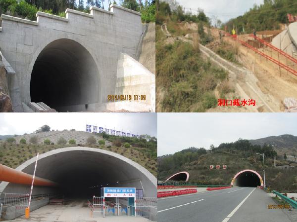 施工标准化技术指南修订版宣贯-隧道工程