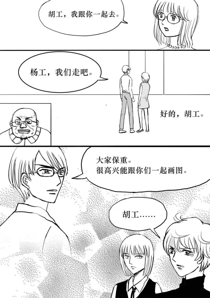 暗黑设计院の饥饿游戏_40