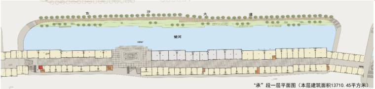 [江苏]后现代感武汉万达中央文化旅游区项目建筑设计方案文本_12
