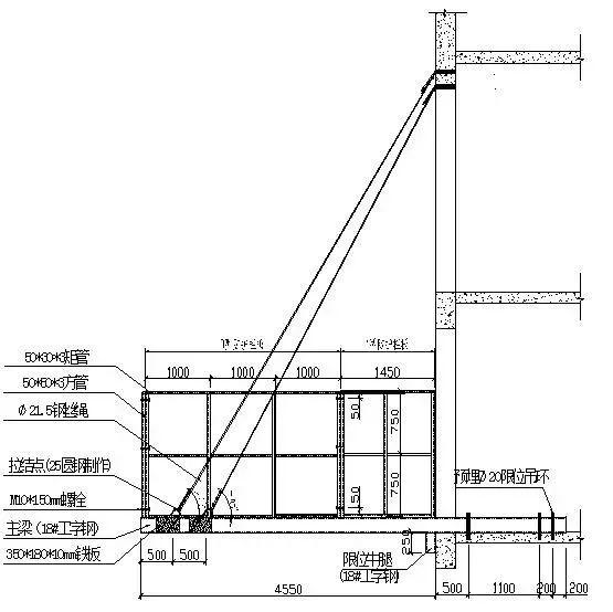 悬挑式卸料平台制作施工技术交底(附详细做法示意图)_2