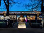 [北京]VUE薇酒店室内设计效果图