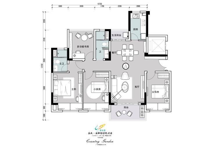[重庆]云阳碧桂园联排别墅-蒂芙尼的早餐软装设计方案文本